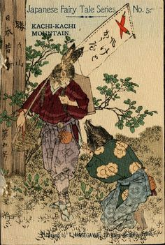 Kachi-Kachi Mountain, from the Japanese Fairy Tale Series, Number 5. Circa 1889, published by T. Kasegawa, Tokyo.