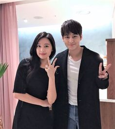 Kim Ji Won&Kim Sang Bum