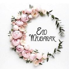 Karima added a photo of their purchase Eid Mubarak Quotes, Eid Mubarak Wishes, Happy Eid Mubarak, Ramadan Mubarak, Eid Mubarak Stickers, Eid Stickers, Eid Mubarek, Eid Al Adha, Coran Quotes