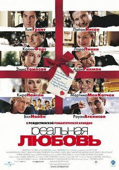 Самые новогодние фильмы: что посмотреть на праздники | Woman.ru