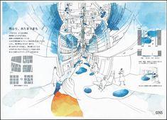 Drawing Artist, Art Sketchbook, Book Design, Animal Crossing, Kindergarten, Presentation, Layout, Hand Painted, Concept