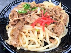 Beef Teriyaki Udon in Japan during Flower and Garden Festival
