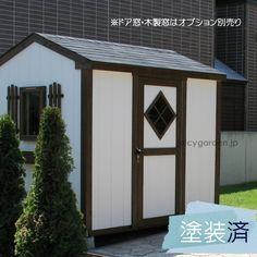 物置,ガレージ,木製,収納庫,DIY,組立,小屋,かわいい,オシャレ,庭,ガーデン,通販,ネット販売
