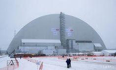 EÚ privítala inštaláciu bezpečnostného krytu v černobyľskej elektrárni - Zahraničie - TERAZ.sk