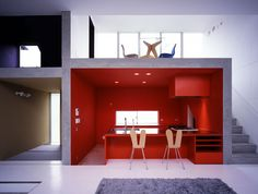 Suppose Design Office