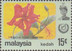 Malay State of Kedah 1979 Flowers SG 139 Fine Mint SG 139 Scott 124 Other British Commonwealth Stamps to see here