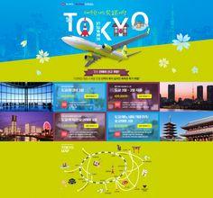 #하나투어 #일본 #기획전 #promotion #프로모션