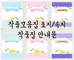 Kindergarten, Preschool, Kindergartens, Day Care, Preschools, Kid Garden