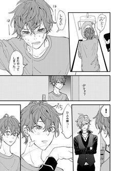まみぞ (@mami_zozo) さんの漫画   88作目   ツイコミ(仮) Depression Love, Shot Put, Rap Battle, Kuroko, Anime, Character Illustration, Doujinshi, Fan Art, Shit Happens
