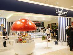 カラフルでポップなきのこ型デザインのお菓子「カファレル」グラン ...