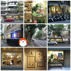 FUJIN STREET This area is Taipei's latest up-and-coming hip quarter. Fujin street used to be a residential area, but lately, it has seen small boutiques moving in and changing the ambiance of the area into a posh, shady and cool environs. #富錦街 #台北 #fujinstreet #Taiwan #taipei