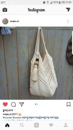 Crochet Hobo Bag, Crotchet Bags, Crochet Wallet, Crochet Clutch, Crochet Handbags, Crochet Purses, Knit Crochet, Granny Square Bag, Net Bag