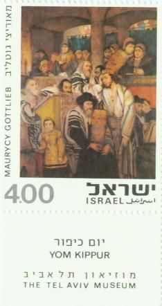 Yom Kippur Painting - The Tel Aviv Museum | History of Israel - High Holidays Stamps