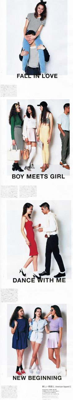 Head-to-toe American Apparel outfits in Ginza Magazine, Japan. #AmericanApparel
