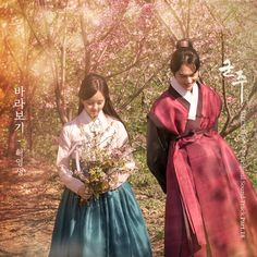 Heo Young Saeng - 'Ruler - Master of the Mask OST Part 18' Album Cover