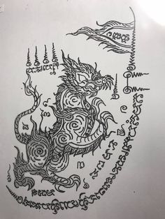 Muay Thai Tattoo, Khmer Tattoo, Sketch Tattoo Design, Tattoo Sketches, Tattoo Designs, Mystical Tattoos, Symbolic Tattoos, Deer Skull Drawing, Chinese Writing Tattoos