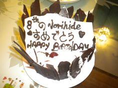 Horihide's 8th birthday cake