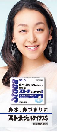 (189×437) http://www.stona.jp/index.html