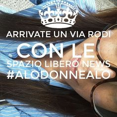 #arrivate
