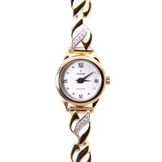 Jewellery Uk, Jewelry Shop, New York Exhibitions, 50 Off Sale, Free Delivery, Pocket Watch, Clock, Range, London