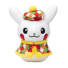 Pokemon Center Original mascot Aurora tour Pika Dharma fi... https://www.amazon.fr/dp/B0177R6K4S/ref=cm_sw_r_pi_dp_x_xOM4xb9ZB23PW