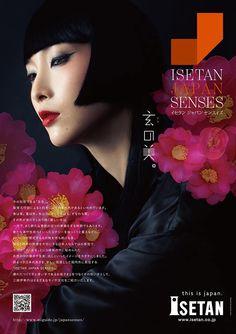 Japan Sense | Ichiro Maruo (Nippon Design Center)