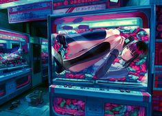 The Mafu Cage: ZAIN - ざいん
