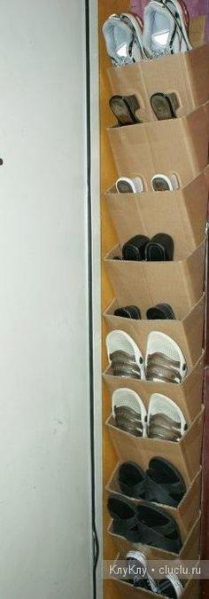 Обувница Vental