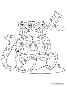 challenging coloring pages challenging coloring pages printable