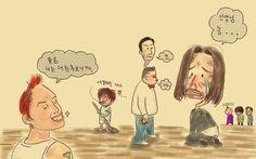 트리뷰트 투 나꼼수5