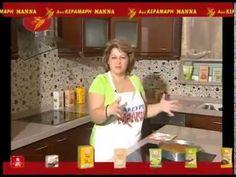 ΦΑΝΟΥΡΟΠΙΤΑ - YouTube Greek Pastries, Youtube, Youtubers, Youtube Movies