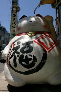 Giant Maneki Neko.... I'm so done...because I really want it in my home *__* No home is completed without a giant maneki neko. I want a giant manekineko, I want it from EVER... why can't I have a giant manekineko? My life no longer has a purpose if I'll not have a giant manekineko!