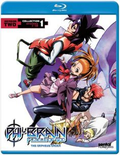 Phi-Brain ~ The Puzzle of God Season 2: Orpheus Order Blu-ray Collection 1 (Hyb) #RightStuf2013