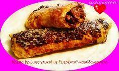 """Συνταγές για διαβητικούς και δίαιτα  ΚΡΕΠΕΣ ΒΡΩΜΗΣ ΜΕ """"ΜΕΡΕΝΤΑ""""-ΦΡΟΥΤΟ-ΚΑΡΥΔΑ Diabetes, Healthy Desserts, Healthy Recipes, Valentines Day Desserts, Stevia, Sweet Recipes, French Toast, Pork, Sweets"""