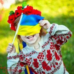 З Днем прапора, Україно! Прапор - це наша незалежність, наш дух, честь і наша слава. З синьо-жовтим прапором ми добилися незалежності і відновили власну державу. Це свято встановлено на честь багатовікової історії українського державотворення, державної символіки незалежної України. Збережімо стяг як важливу національну святиню. #embroidery #ua #flag #ukrainian #blueandyellow #leosouvenir   https://leosouvenir.com.ua/