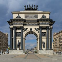 Triumphal Arch of Moscow Main Gate Design, Entrance Design, Entrance Gates, Fence Design, Neoclassical Architecture, Baroque Architecture, Historical Architecture, Building Front, Empire Romain