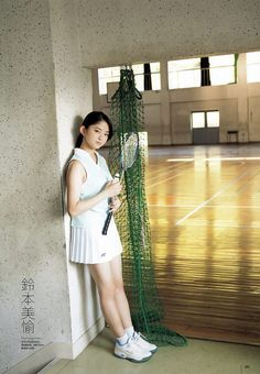 Suzumoto Miyu (鈴本美愉) University Of Kent, Cute School Uniforms, Athletic Girls, Asian Beauty, Korean Fashion, Cute Girls, Asian Girl, White Dress, Ballet Skirt