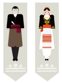 illustrations based on the traditional garments of Greece.Goal of the project is to present each regional costume in a modern way using basic shapes but close to the originals forms, colors and patterns. Greek Traditional Dress, Traditional Fashion, Traditional Outfits, Greek Language, Greek Culture, Greek Art, Basic Shapes, Folk Costume, Dance Costumes