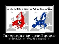 О чём возможно Вы не знали...СССР не воевал с Германией!