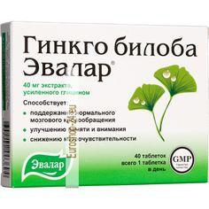 50 % Haltbar bis 30.06.2017 nur 6 Stück Ginkgo Biloba 40 mg Evalar  Weitere Informationen finden Sie hier -->