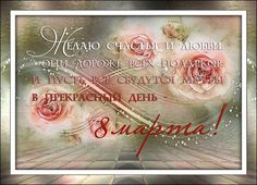 По уроку от Yedralina Cover, Books, Art, Art Background, Libros, Book, Kunst, Performing Arts, Book Illustrations