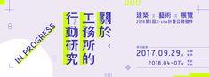 Dm Poster, Poster Fonts, Banner Design Inspiration, Website Design Inspiration, Typographic Design, Typography, Web Panel, Adobe Illustrator, Logos Retro