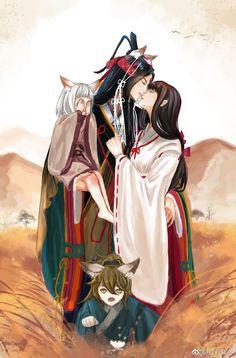 Tamamo No Mae Manga Art, Manga Anime, Japanese Fox, Tamamo No Mae, Ancient Magus Bride, Anime Family, Anime Love Couple, Anime Couples Manga, Animated Cartoons