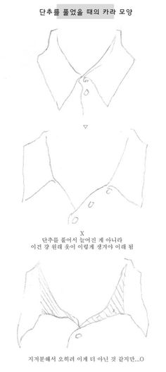 Drawing clothes folds art tutorials 34 super ideas Source by ideas drawing Drawing Reference Poses, Drawing Poses, Drawing Tips, Drawing Sketches, Art Drawings, Anatomy Drawing, Manga Drawing, Shirt Drawing, Manga Tutorial