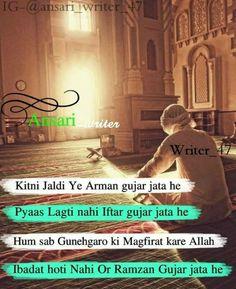Eid Mubarak Quotes, Eid Quotes, True Quotes, Islamic Love Quotes, Islamic Inspirational Quotes, Ramadan Quran, Ramadan Mubarak, Ramadan Messages, Silence Quotes