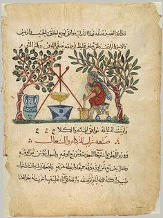 Preparation of Medicine from Honey: Leaf from an Arabic translation of the Materia Medica of Dioscorides, dated 1224 Iraq, Baghdad School Colors and gold on paper, Metropolitan Museum of Art