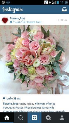 So sweet #instagram:flowers_frist