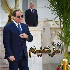 President Of Egypt, Black Indians, Court Judge, Quilling Cards, Street Art Graffiti, Egyptian, Maya, Presidents, Japanese