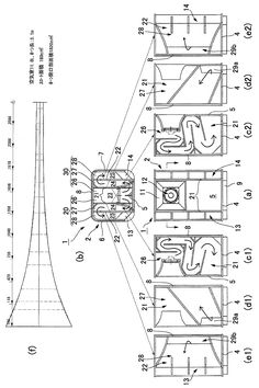 2012-090248号 バックロードホーン型スピーカー - astamuse