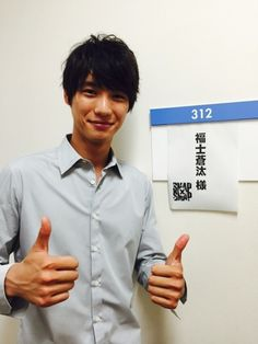 """Sota Fukushi """"I'll appear in many TV shows"""" for PR of J drama """"Koinaka"""" from today. The 1st one is """"SMAP x SMAP"""" tonight!!"""", 06/29/'15"""